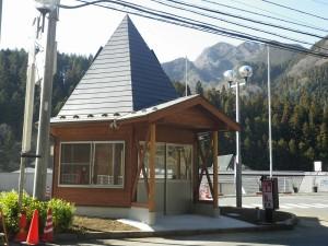 道の駅大滝バス待合所